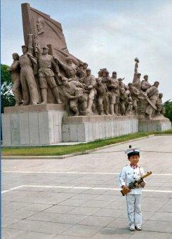 Tiananmen-Square86